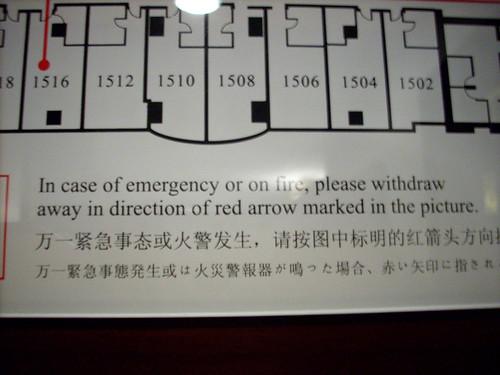 CHINA 6184