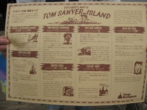 トムソーヤ島マップ