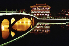 Xian ... by night ... the bridge (China , Shaanxi ) (Stefans Photos) Tags: china city travel bridge light vacation holiday reflection water architecture canon eos asia wasser nacht xian    nigth shaanxi reflektion  bruecke  eos500 brucke 5photosaday diamondclassphotographer excellentphotographerawards  theperfectphotographer goldstaraward earthasia 5halloffame