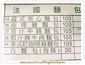 翠林越南菜5