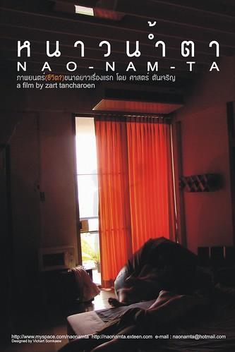 Nao Nam Ta Poscard 02 (Final)