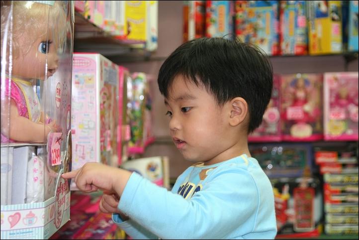 姑婆玩具店18