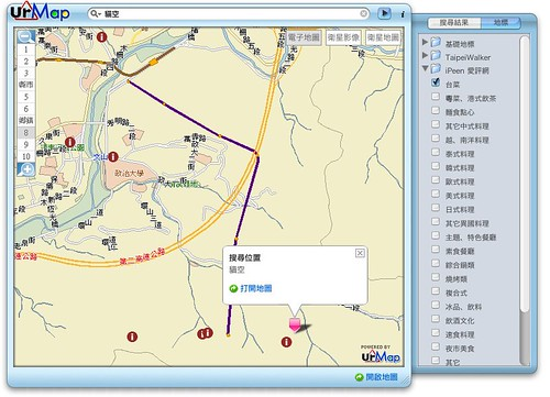 Urmap 0.1a3 Dashboard Widget (build 357) for Mac OS X Leopard (10.5)