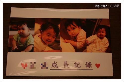 20080129-好感動-14-2