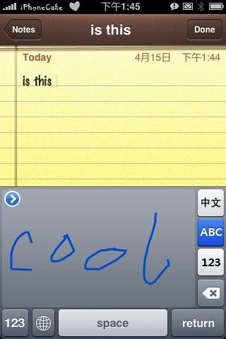 screenshot:handwriting ime for iphone