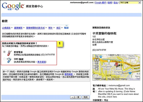 google-maps-07