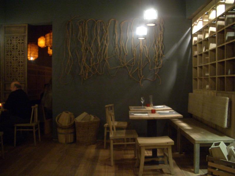 Cho Gao interior