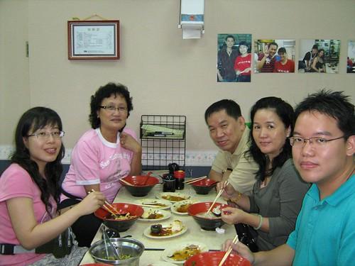 Beef Noodle Shop 2