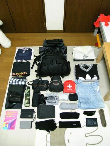 life urban japan nintendo hike pack firstaid twitter tumblr
