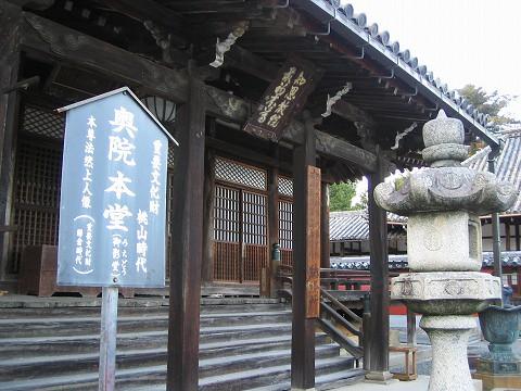 当麻寺(紅葉)-09