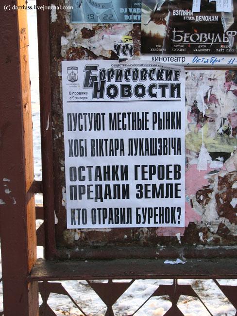 borisov_75