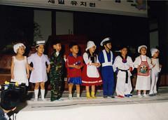EunA_photo_022 (Henrykim.kr) Tags: korea 1999 wonju