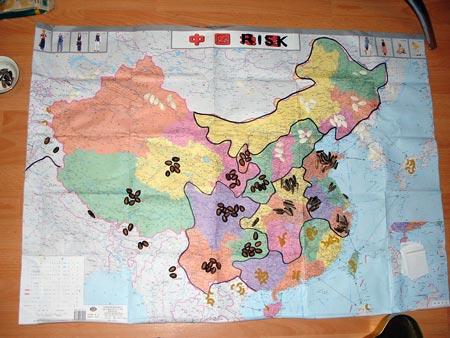 China Risk