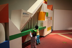 初四科學工藝博物館60