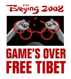 Game's Over. Free Tibet