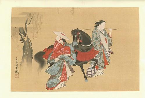 Damas conduciendo un caballo- artista Chôshun Miyagawa- pintura en seda