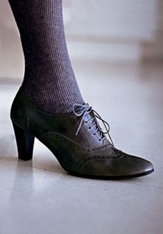 shoe want