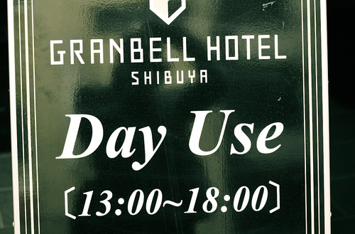 granbell-17
