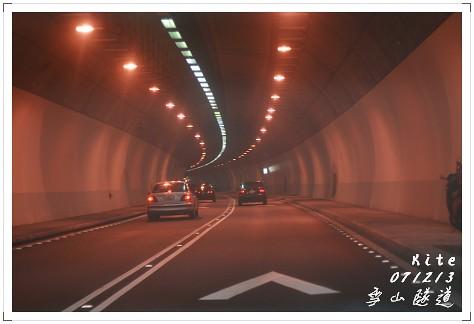 071213雪山隧道1.jpg