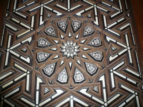 Al-Rifai Mosque12