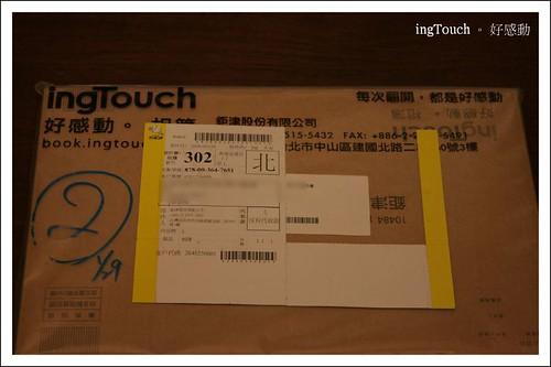 20080129-好感動-03-2