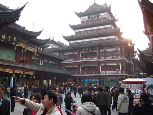 Chenghuangmiao