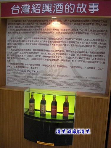 埔里酒廠CIMG2285