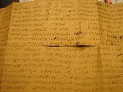 kashmeri codes