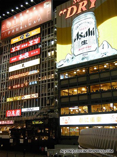 Asahi neon signboard