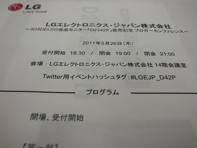 R0012449.JPG