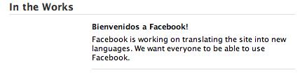 Screenshot from Facebook's What's New page announcing that they're going to translate the site
