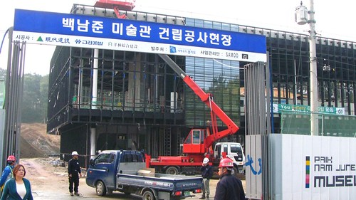 Nam June Paik Art Center (under construction). Photo S. Dietz