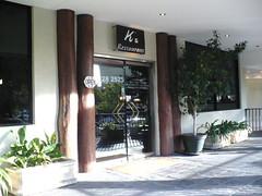 ks-restaurant