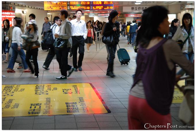 台北捷運-台北車站