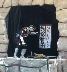 よみうりランド2008.Jan.02