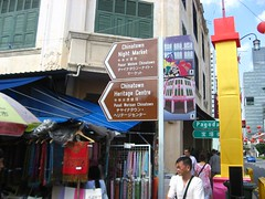 1140 - Junction of South Bridge Road and Pagoda Street (IndraPr) Tags: chinatown mrt streetmarket clarkequay nel singaporeriver thecentral