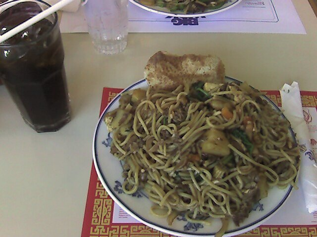 Big Wok for Lunch