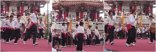 military dance for god of war
