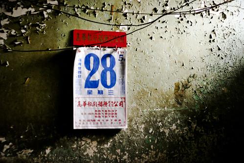 IMG_2816(改)