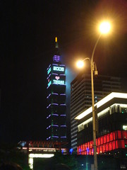2008 Taipei 101 (Silly Jilly) Tags: newyear taipei101 2008 countdown