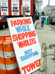 not shopping: towed
