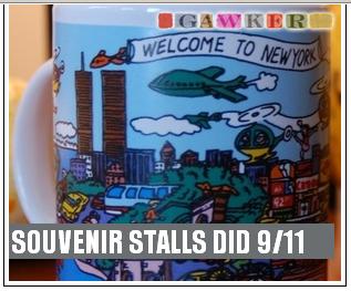 gawker_mug_ad