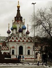 "Church ""  "". Saratov, Russia (Tatters ) Tags: winter church geotagged russia getty geotag saratov 5photosaday  1galleries"