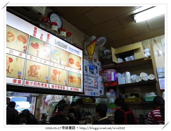 R0012559永樂店台南碗粿