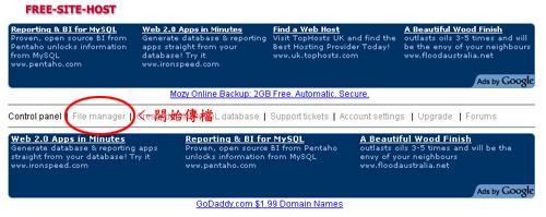 free-site-host05