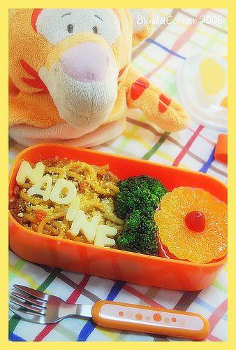 lunchbox-140508