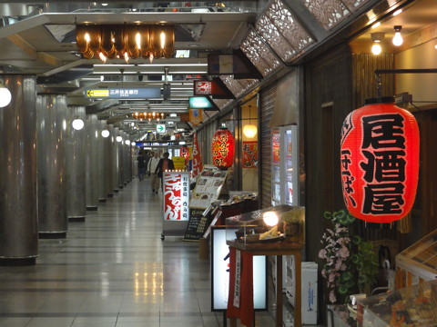 神戸市兵庫区新開地界隈