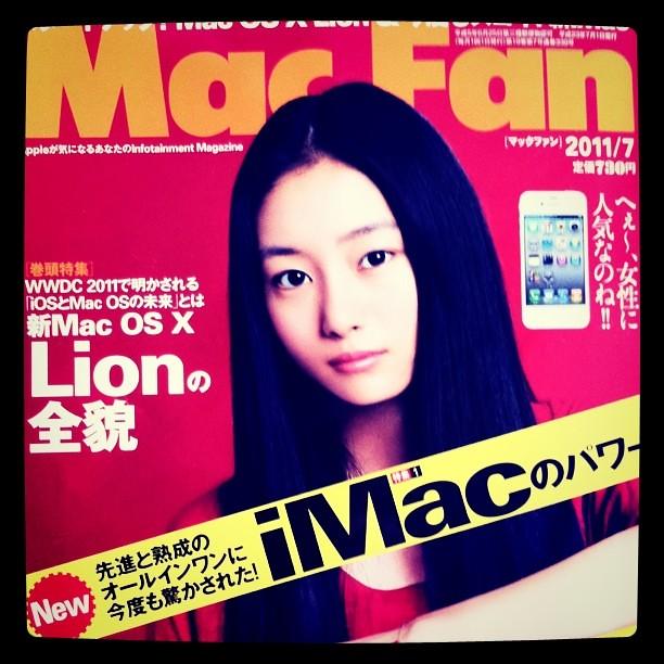 mac fan 最新号!indigo blue iPadガレバン特集あり!
