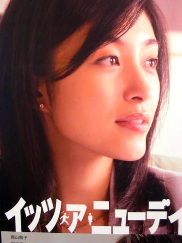 青山倫子 画像18