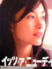 青山倫子 画像12